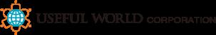 ユースフルワールド株式会社